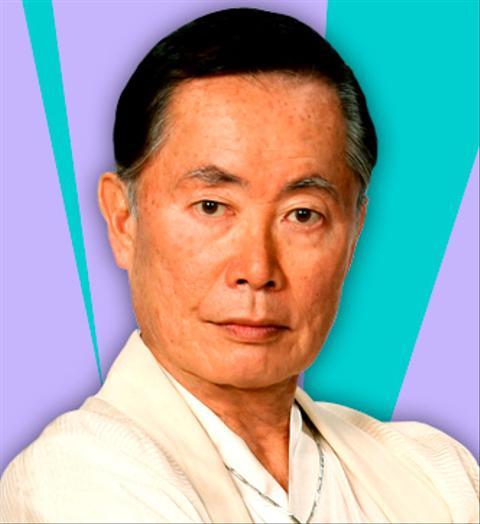 Дедушка Фуканага