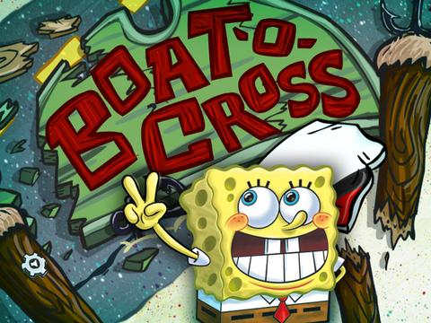 SpongeBob SquarePants: Boat-o-Cross 2