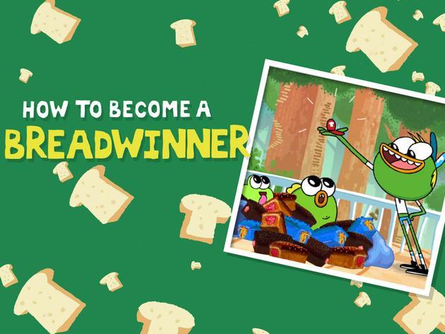 كيف تصبح عامل خبز