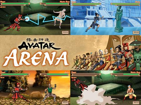 Аватар: Арена