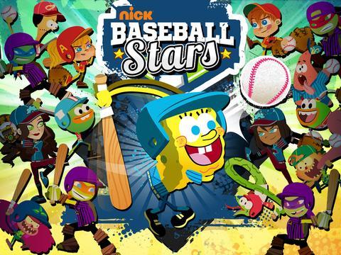 نجوم نكلودين للعبة البيسبول