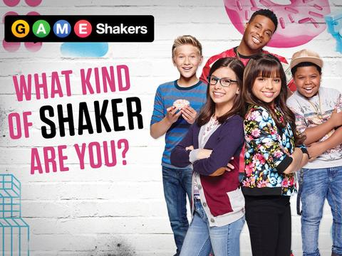Game Shakers: What Kind of Shaker Are You?