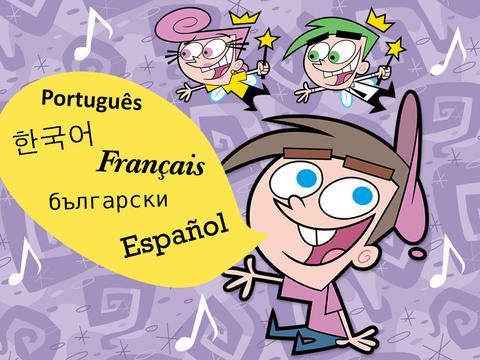 Padrinhos Mágicos em todas as línguas