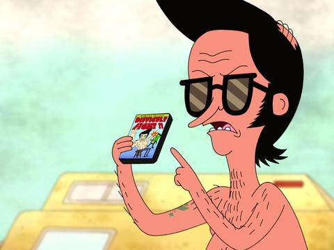 "Sanjay and Craig: ""Serpentco: Bootlegs"""