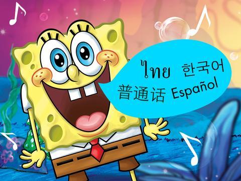 SpongeBob em todas as línguas