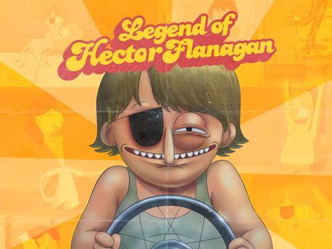 Sanjay & Craig: Hector, o Filme