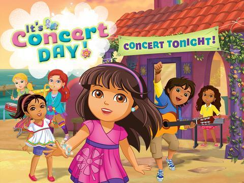 Игра Даша и её друзья в городе — концерт