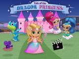 Принцесса драконов (Шиммер и Шайн (0+))