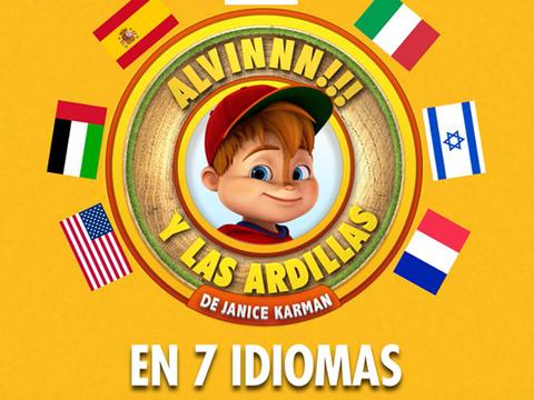 ALVIN Y LAS ARDILLAS | SHORT | Alvin y las Ardillas en 7 idiomas