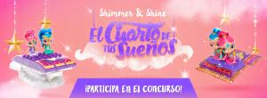 COMMERCIAL BUTTON EL CUARTO DE TUS SUEÑOS mex co