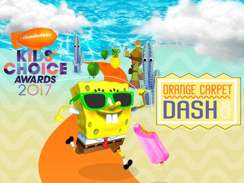 KCA: Orange Carpet Dash