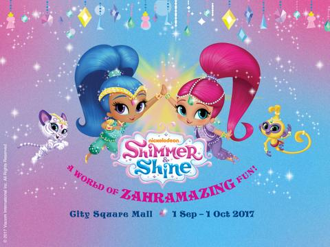 Shimmer & Shine: A World of Zahramazing Fun!