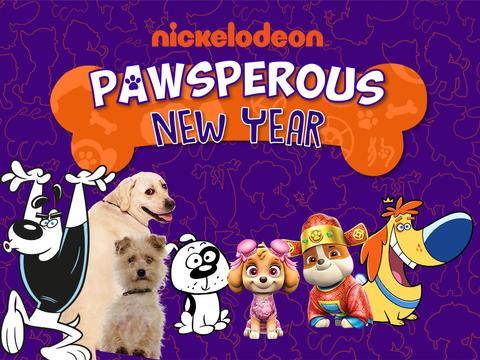 PAWsperous New Year - Enter to win now!