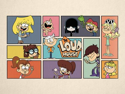 The Loud House: #SibGoals