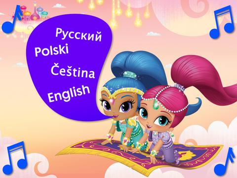 Shimmer and Shine: Theme Song Mash-up