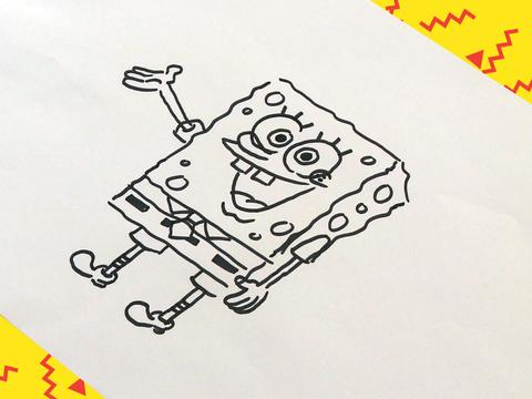 Learn to Draw SpongeBob!