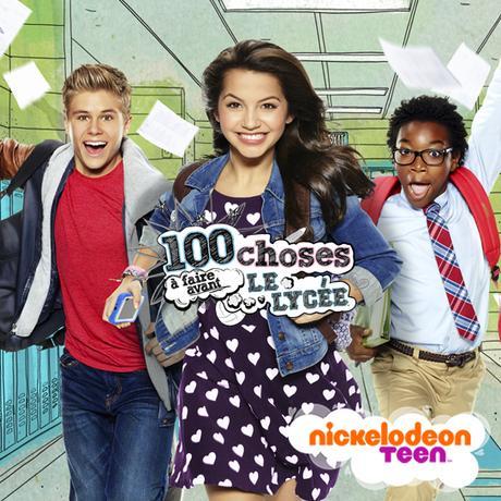 100 choses à faire avant le lycée