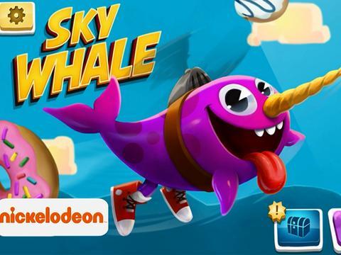 Bats les records Sky Whale !