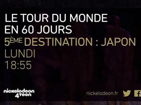 Cinquième destination le Japon dès lundi à 18h55 sur 4Teen