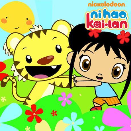 Ni Hao Kai Lan