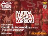 TERMINADO: Vai com o Nickelodeon à Corrida do Benfica!