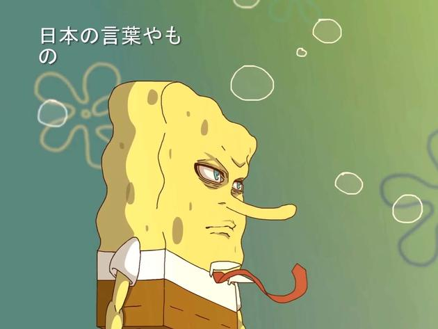 Cineva a făcut SpongeBob în ANIME!