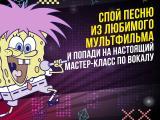"""Результаты конкурса """"Поём с Nickelodeon"""""""