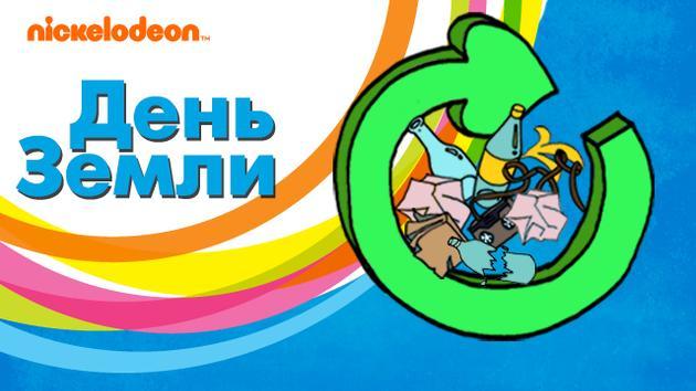 Объявляем финалистов акции «День Земли»!