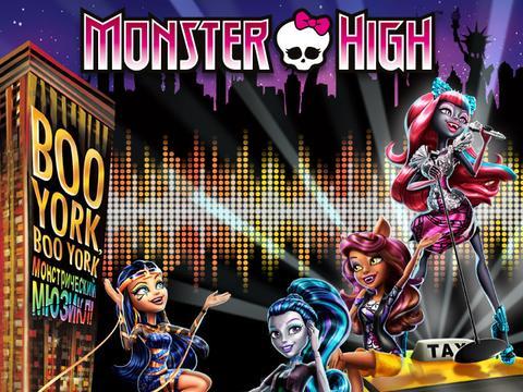 Не пропусти новый фильм и клип Monster High!