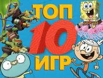 Топ-10 игр с Губкой Бобом