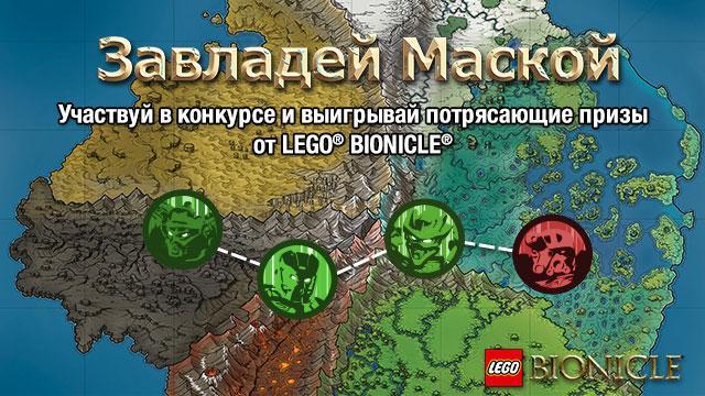 Выиграй поездку в LEGOLAND!