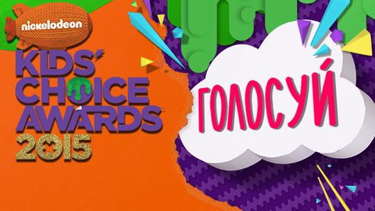 Nickelodeon Россия, СНГ и Балтия | Детские конкурсы | Видео для детей | Бесплатные игры для детей