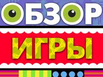 Игра Свин Коза Банан Сверчок — Пиу-пиу, огурец!