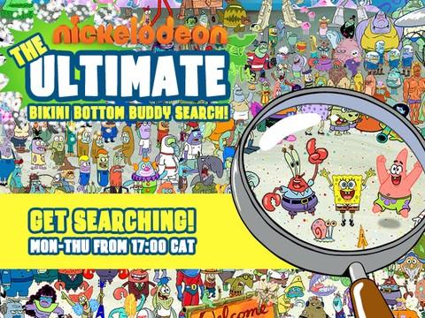 Bikini Bottom Buddy Search