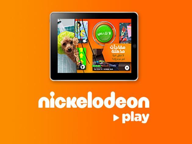 Nickelodeon Play App