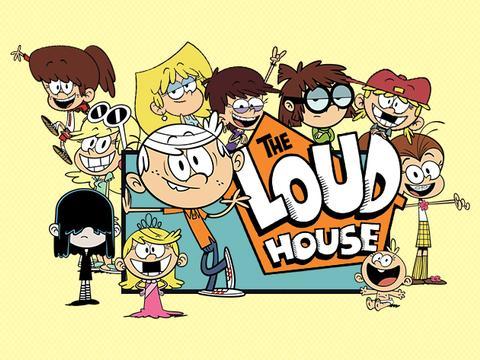 منزل لاود