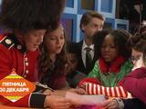 Новогодняя вечеринка Nickelodeon