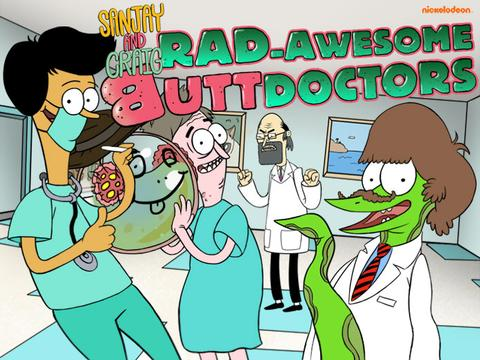 Rad Awesome Butt Doctors