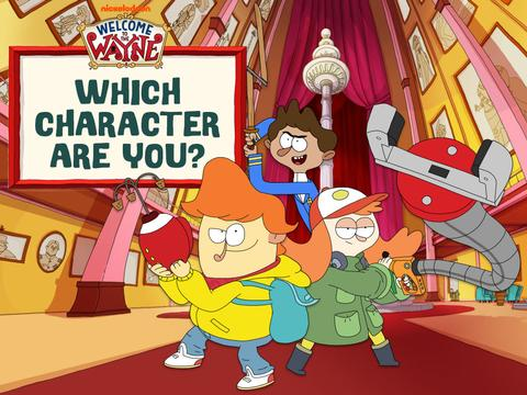 Welcome to the Wayne: Which Character Are You?