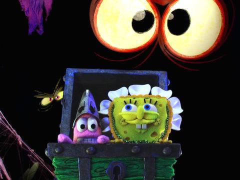 "SpongeBob SquarePants: ""The Legend of Boo-Kini Bottom: The Scare Song"""