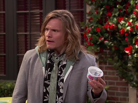 "School of Rock: ""Yogurt Thief"""