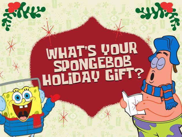 ما هي هديتك من سبونج بوب؟
