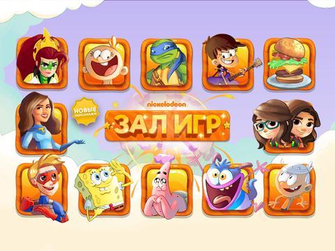 Nickelodeon: Зал игр