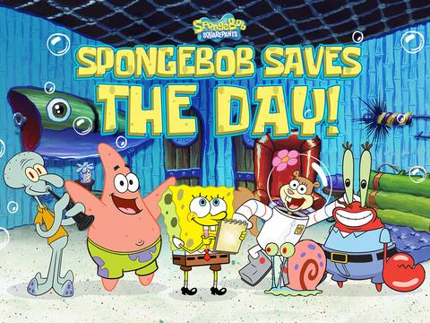 SpongeBob SquarePants: SpongeBob Saves the Day!