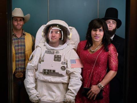 Big Time Rush | Short | Um Programa Diferente