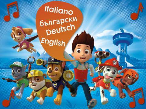 Paw Patrol: Theme Song Mash-up