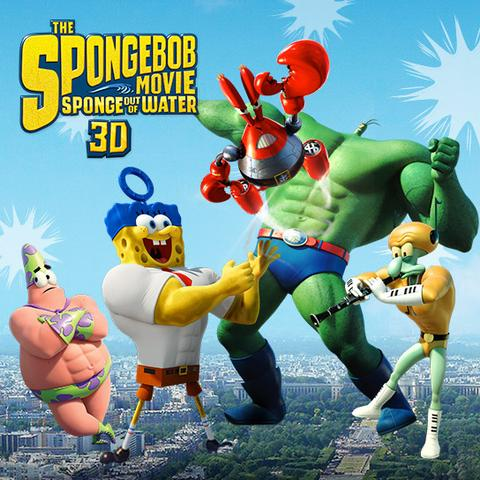 the spongebob movie sponge out of water nickelodeon