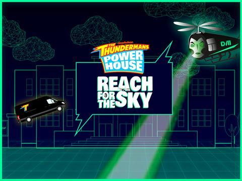 Power House: Reach For The Sky