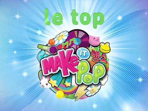 Le top 5 de chansons Make It Pop
