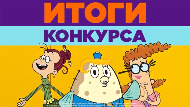 """Результаты конкурса """"Лучший учитель"""""""